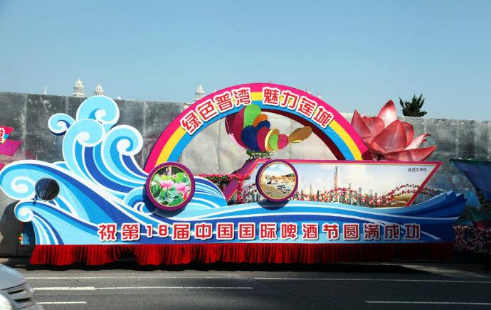 杭州动漫彩车巡游 杭州动漫节什么时候开始图片